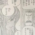 【ワンピース】しらほし姫の身に危険「古代兵器が自分から」と解釈されそうだ!
