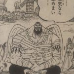 【ワンピース】四将星と怪僧ウルージ、最悪の世代とビッグマムについて。
