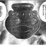 【ハンターハンター】壺の効果の備考考察と、バショウの担当がオネエっぽい件。