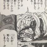 【ワンピース】ペドロの正体、挟客団のリーダー格の実力が気になって仕方ない!