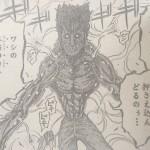 【トリコ】グルメ365話「狼の仔!!」確定ネタバレ&考察!
