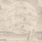 【ブラッククローバー】第59話「海底神殿」確定ネタバレ&感想!