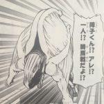 【僕のヒーローアカデミア】障子 目蔵(テンタコル)の強さと個性考察!
