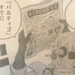 【ワンピース】CPと黒ひげの裏取引、衝突の見出しは海軍の情報操作?