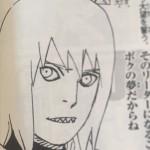 【ナルト】鬼灯水月(ほおずきすいげつ)の強さと忍術考察!