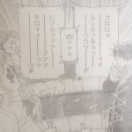 【ハンターハンター】351話「死闘」ネタバレ確定感想&考察!