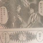 【トリコ】三虎の強さと人物像考察、金の缶詰の封印は解かれるのか?