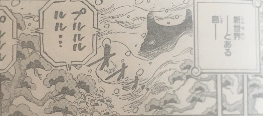 821鬼ヶ島