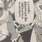 【ナルト】キラービーの強さと忍術考察、八尾の人柱力!