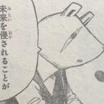 【僕のヒーローアカデミア】86話「嵐の前」ネタバレ確定感想&考察!