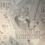 【ワンピース】823話「ざわつく世界」ネタバレ確定感想&考察!