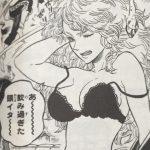 【ブラッククローバー】魔女バネッサ・エノーテカ考察、闇市でも人気者!