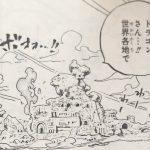 【ワンピース】革命軍本部は普通には行けない?バルディゴの秘密!