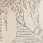 【僕のヒーローアカデミア】88話「オール・フォー・ワン」ネタバレ確定感想&考察!