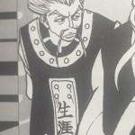 【ハンターハンター】ゼノ・ゾルディックの強さと念能力考察!