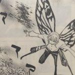 【ハンターハンター】シャウアプフの強さと念能力考察、麟粉乃愛泉(スピリチュアルメッセージ)を駆使するメルエムの執事的キャラ!