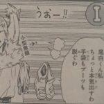 【僕のヒーローアカデミア】葉隠 透(インビジブルガール)の強さと個性考察!