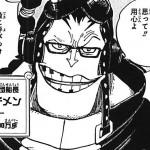 【ワンピース】「てめェ!裏切りやがったな!」オンエア海賊団が裏切り、同盟を売るシナリオ!