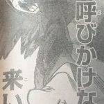 【僕のヒーローアカデミア】切島と爆豪の友情が熱い件、爆発さん太郎を思い出す!