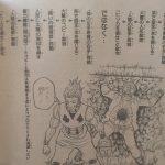 【ハンターハンター】355話「爆破」ネタバレ確定感想&考察・解説!