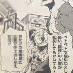 【僕のヒーローアカデミア】デステゴロ考察「自殺志願かよ!」アニメで見せた意外な活躍!