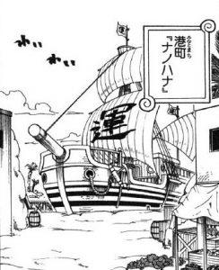 18運輸船