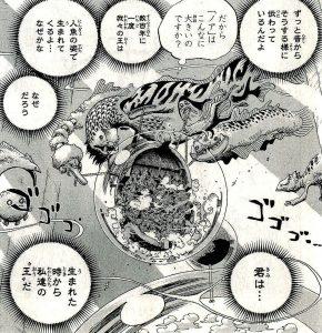 66海王類