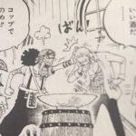 【ワンピース】酒豪・酒好きキャラ4選考察、魅力溢れる呑んだくれ達!