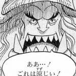 【ワンピース】国引き伝説の嘘と真実、寂しがり屋の島引き鬼との奇妙なリンク!