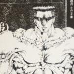 【幽遊白書】戸愚呂弟の強さと技考察、限界を超えたフルパワー!