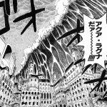 【ワンピース】天変地異アクア・ラグナと幽霊島スリラーバークに思いを馳せてみよう。