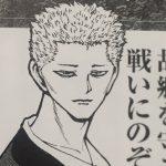 【幽遊白書】城戸亜沙斗(きどあさと)の強さと技考察、影(シャドー)の能力者!