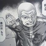 【テラフォーマーズ】爆致嵐(ばおつーらん)将軍の強さと手術ベース考察!