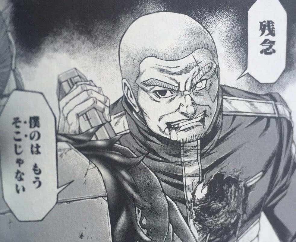さ ランキング マーズ 強 テラフォー 漫画『テラフォーマーズ』マーズランキングベスト100!最新巻ネタバレ注意