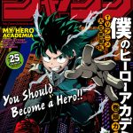 【僕のヒーローアカデミア】ジャンプ25号表紙にヒロアカ起用、TVアニメも大反響!