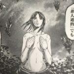 【テラフォーマーズ】中国班・紅(ホン)の考察と強烈な細菌兵器!