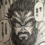 【テラフォーマーズ】劉 翊武(リュウ イーウ)とヒョウモンダコ考察、老兵ながら確かな武力!