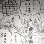【ワンピース】828話万国×差別×地獄のお茶会!ネタバレ確定予想&考察!