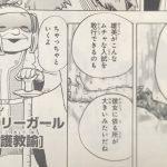 """【僕のヒーローアカデミア】リカバリーガールの個性""""治癒力の超活性化""""考察!"""