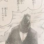 【僕のヒーローアカデミア】オール・フォー・ワンの個性考察、重複する凶暴性!