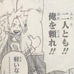 【僕のヒーローアカデミア】雄英高校1-Aでモテそうな男子ベスト3!