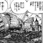 【ワンピース】多世界解釈が可能なもうひとつの悪魔の実!
