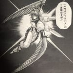 【テラフォーマーズ】三条 加奈子のハリオアマツバメの能力考察!