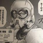 【テラフォーマーズ】西春麗(シイ・チュンリー) とミナミハナイカ考察、透明人間で武術のエキスパート!