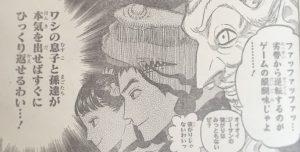 大神官62