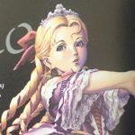 【VP】ジェラードの強さと人物像考察、陰謀の犠牲になった姫君!