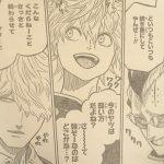 【ブラッククローバー】第61話「神殿バトルロワイヤル」確定ネタバレ&感想!