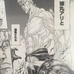 【テラフォーマーズ】ドナテロ・K・デイヴスの強さと手術・能力ベース考察!