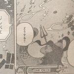 【ワンピース】ペコムズはジンベエに連れ出された?脳裏をよぎる「ひきかえせ」の文字の裏シナリオ!