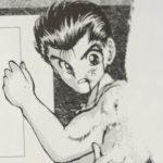 【幽遊白書】浦飯幽助の強さと霊丸考察、雷禅との関係性!